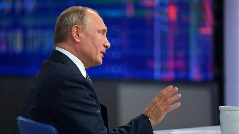 Путин выразил надежду на конструктивный диалог с Трампом