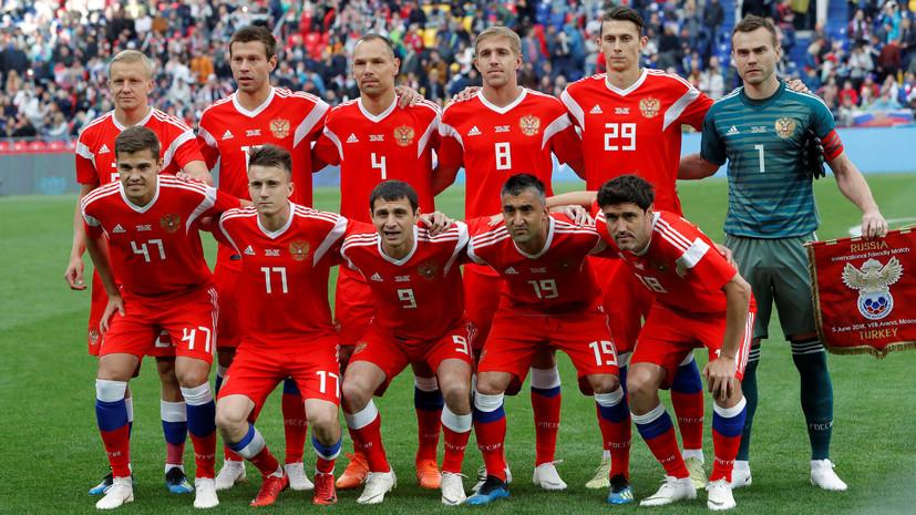Дворкович считает, что сборная России обязана выйти из группы на ЧМ-2018
