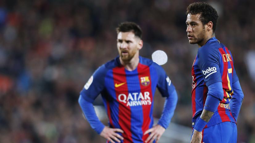 Месси хочет, чтобы Неймар вернулся в «Барселону»
