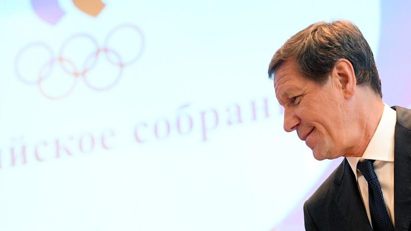 «Противоречит принципам МОК»: Жуков о политическом давлении на спорт и развитии олимпийского движения