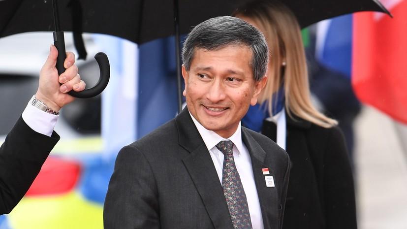 Глава МИД Сингапура заявил о намерении США и КНДР преодолеть многолетние разногласия