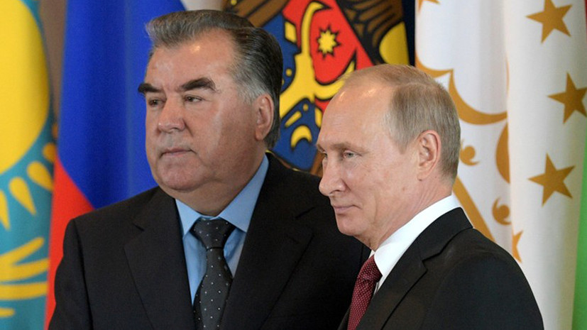 Путин обсудит с главой Таджикистана ситуацию на границе с Афганистаном