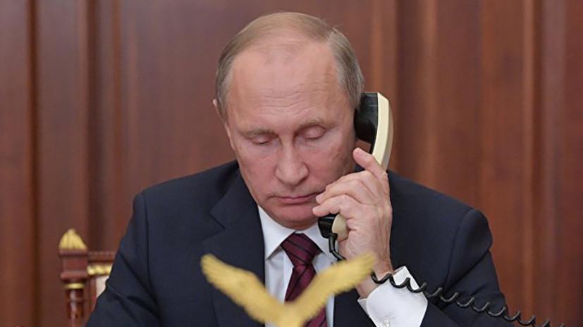 Песков заявил, что Путин и Трамп обсуждали Вену как возможное место их встречи