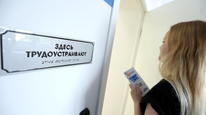 Опрос: 53% россиян недовольны своим местом работы