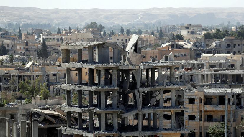 «Рекомендуем изучить карту»: в Минобороны России указали главе Пентагона на реальную обстановку в Сирии