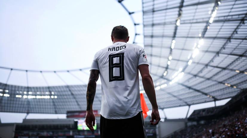 Моуринью предсказал Германии выход в 1/4 финала ЧМ-2018 по футболу