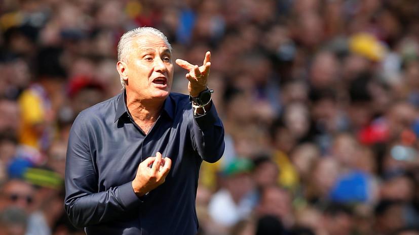 Главный тренер сборной Бразилии Тите рассматривается в качестве наставника мадридского «Реала»