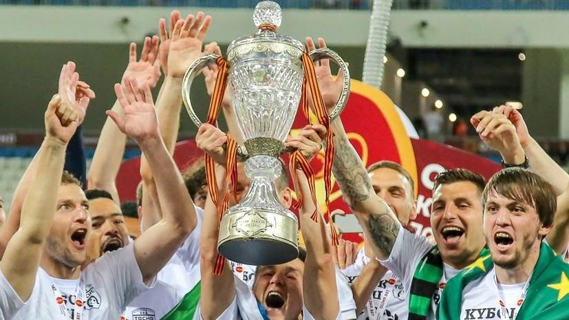 Футбольный клуб «Тосно» прекращает существование