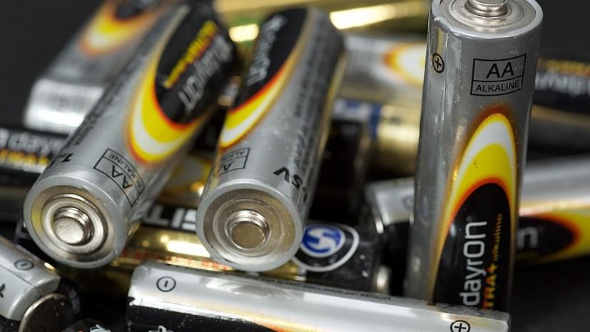 В России предложили выплачивать вознаграждение за сдачу батареек