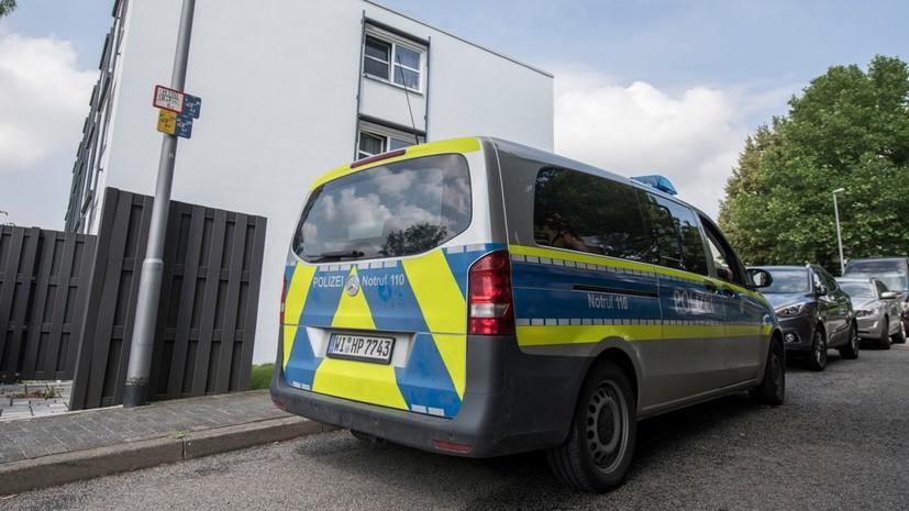 Иракский беженец сознался в убийстве девочки в Германии