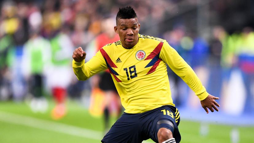 Футболист сборной Колумбии Фабра не сыграет на ЧМ-2018 из-за травмы колена