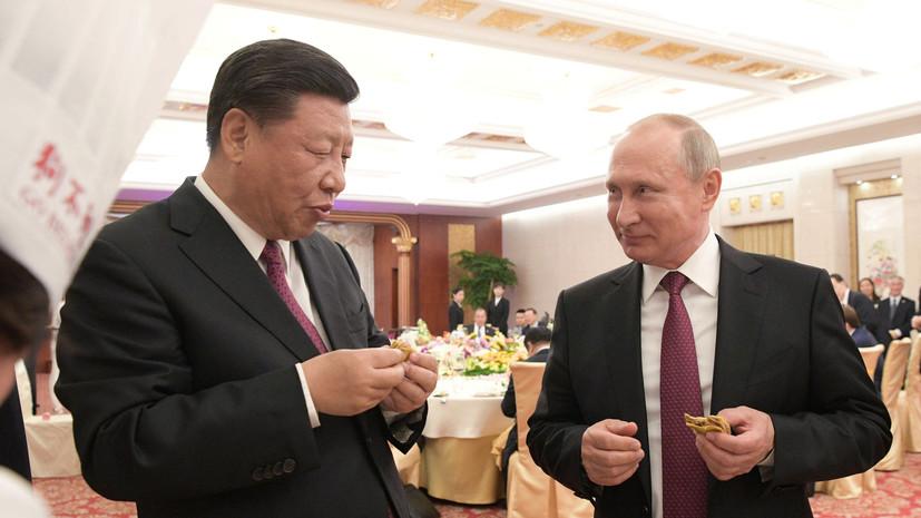 В МИД КНР рассказали о подарках Путина Си Цзиньпину
