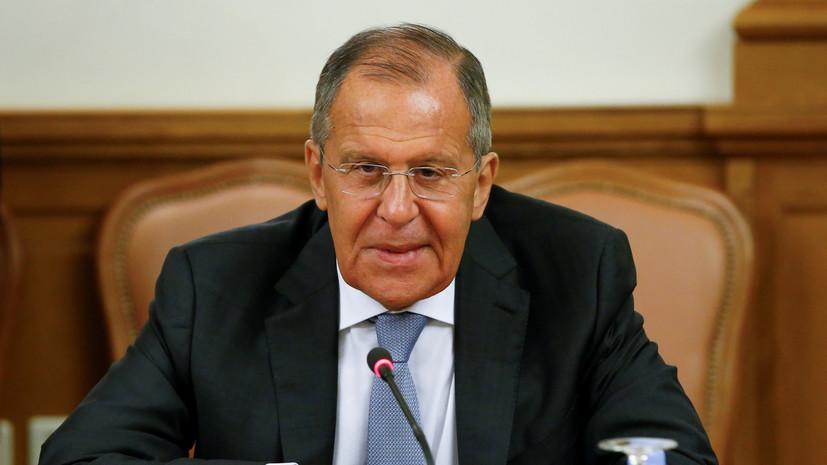 В МИД России назвали цели Лаврова на встрече в нормандском формате