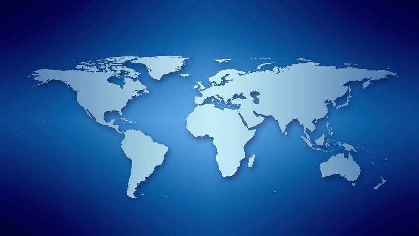 В РГО рассказали о планах выпустить новый атлас мира в 2020—2021 годах