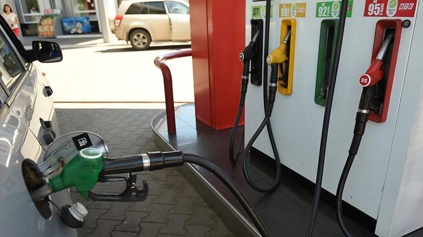Минфин внёс в правительство проект о снижении акцизов на топливо