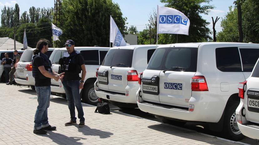 Замглавы миссии ОБСЕ на Украине: «В мире забыли, что здесь гибнут люди»
