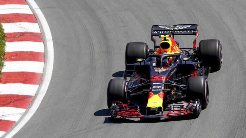 Ферстаппен показал лучшее время в третьей свободной практике Гран-при Канады, Сироткин — 18-й
