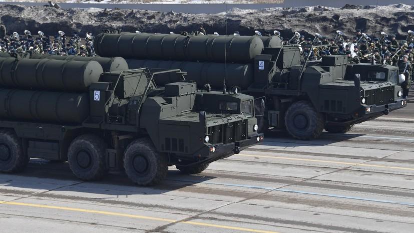 Турецкий министр пояснил  опасение  США из-за закупки С-400