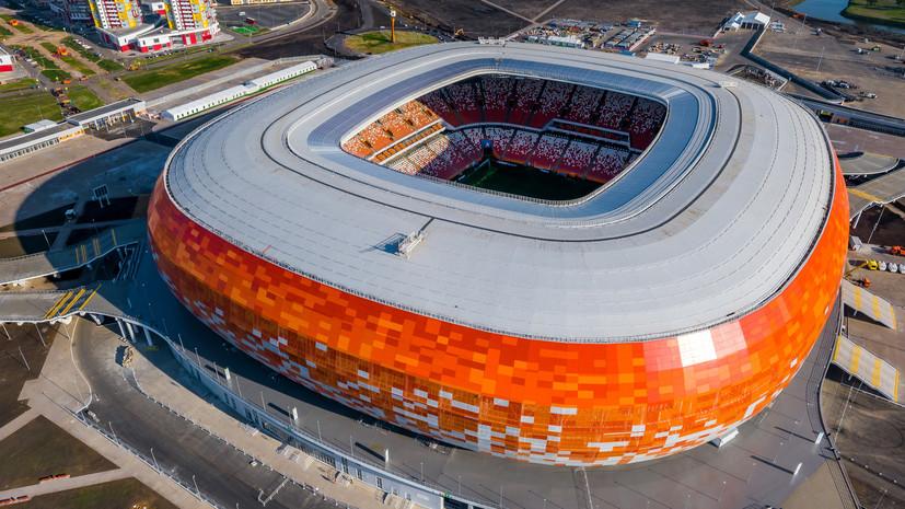 Эксперт рассказал о будущем стадионов ЧМ-2018