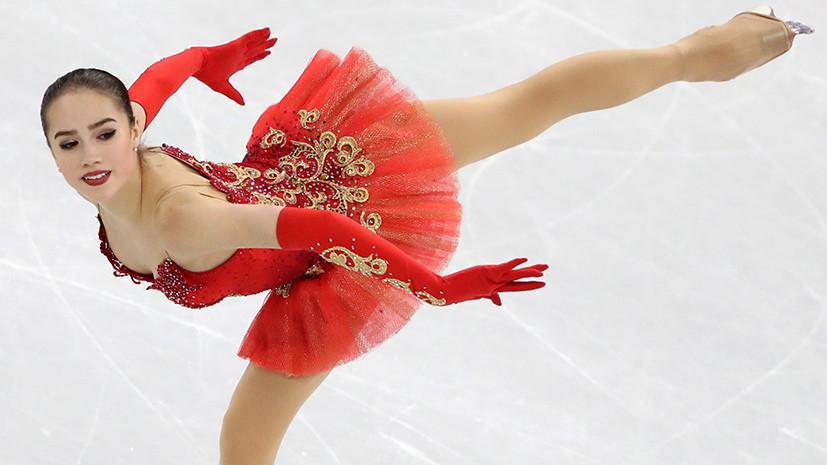 Поправки против Загитовой: конгресс ISU изменил правила фигурного катания