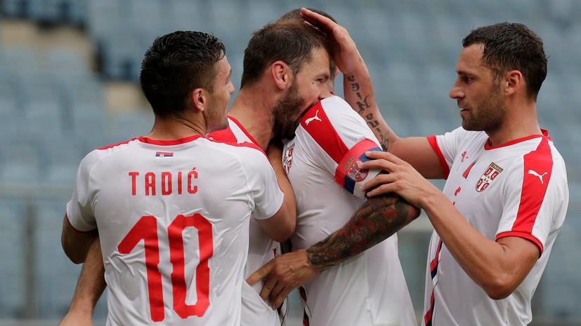 Гол Ивановича помог Сербии разгромить Боливию в контрольном матче перед ЧМ-2018