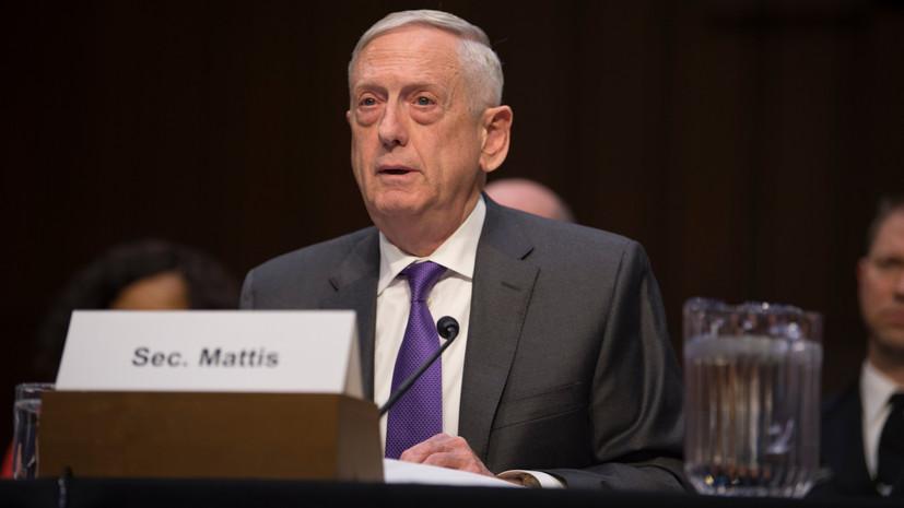 Мэттис поприветствовал увеличение численности немецких войск в Афганистане