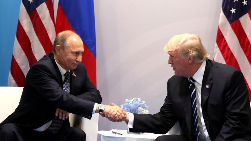 В правительстве Австрии приветствуют идею встречи Путина и Трампа в Вене