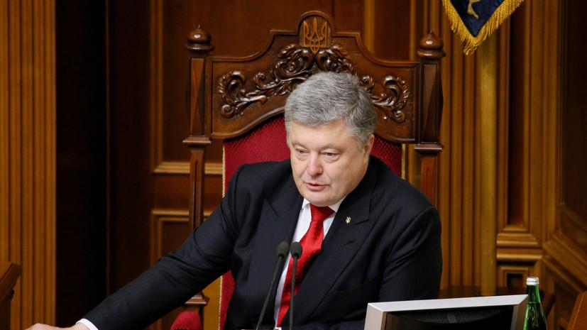ВЕвропарламенте призвали Порошенко выйти нагей-парад вКиеве