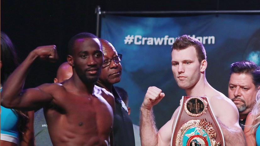Американский боксёр Кроуфорд победил Хорна и стал чемпионом мира по версии WBO