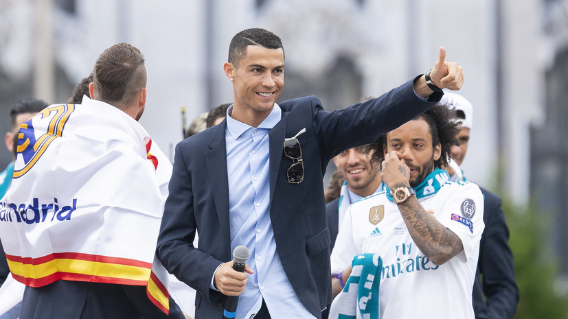 СМИ: «Реал» готов платить Роналду до €32,5 млн в год