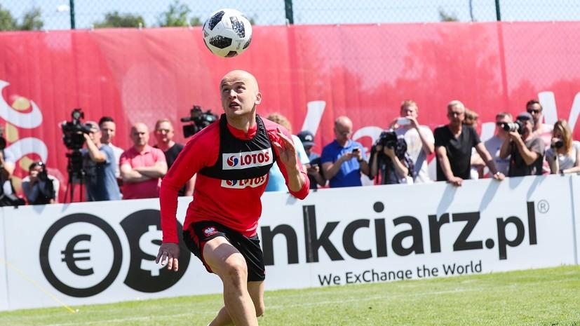 Польский футболист Паздан спас журналистку ударом ноги