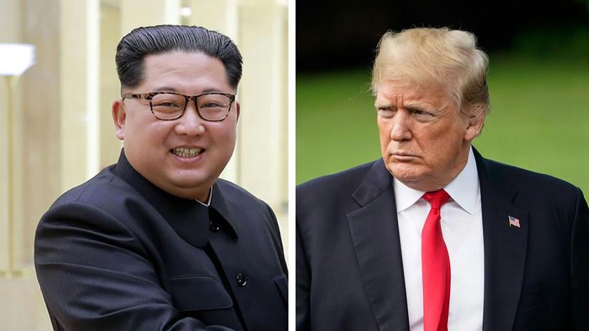 «Ситуация благоприятствует КНДР»: о чём могут договориться Дональд Трамп и Ким Чен Ын в Сингапуре