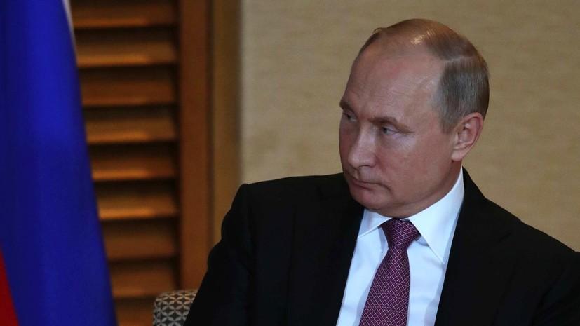 Путин ответил на вопрос о сроках встречи с Трампом