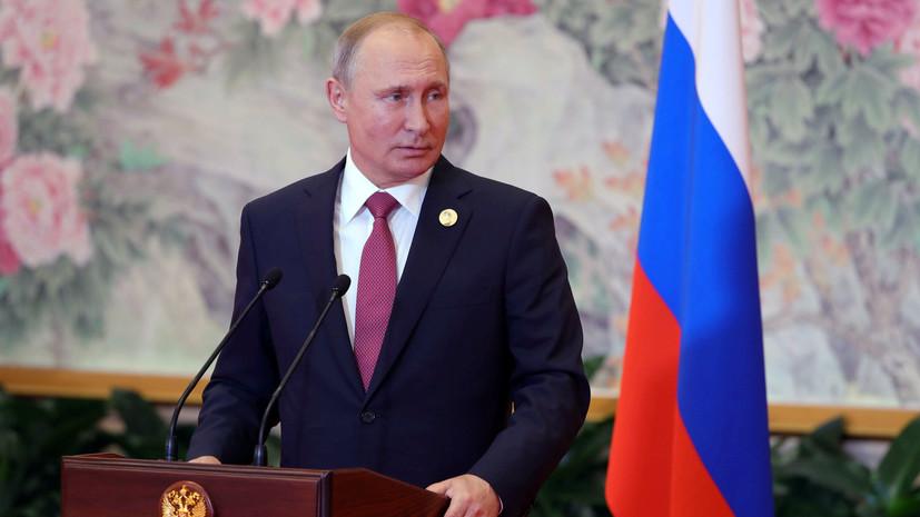 Путин объяснил участие чиновников в прямой линии