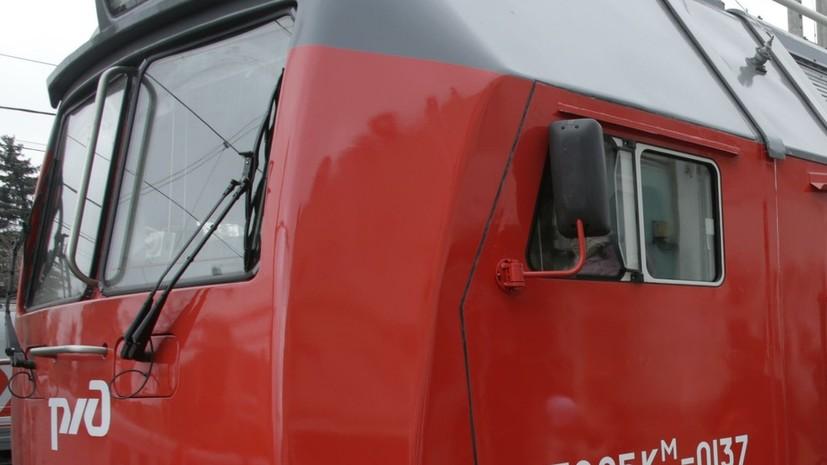 Машинист поезда рассказал о ДТП с участием автобуса в Орловской области