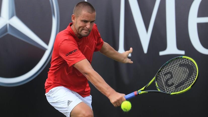 Южный квалифицировался в основную сетку теннисного турнира в Штутгарте