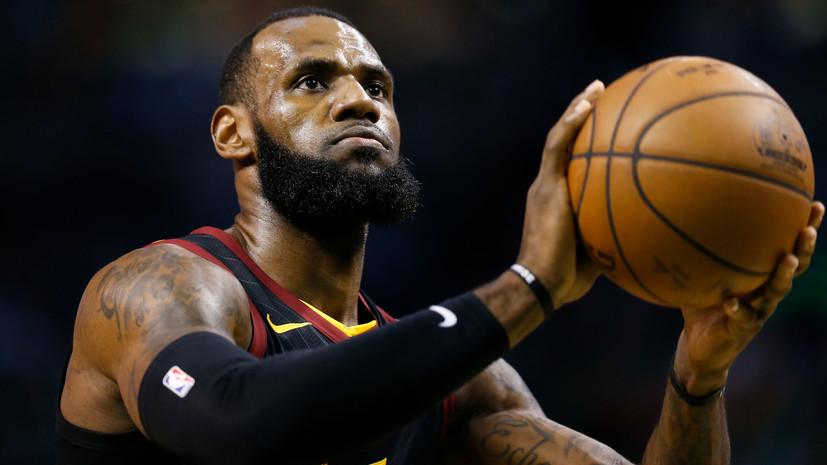 Мозгов назвал Леброна Джеймса лучшим баскетболистом современности