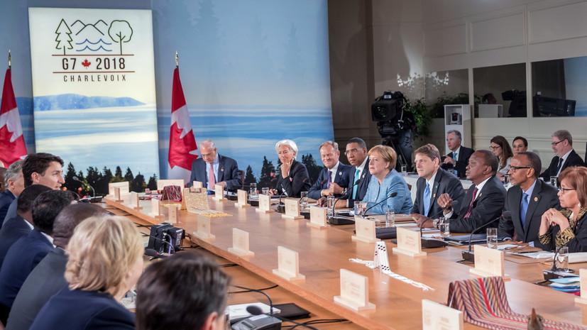 Политолог раскритиковал заявление Порошенко о поддержке лидерами G7 Украины