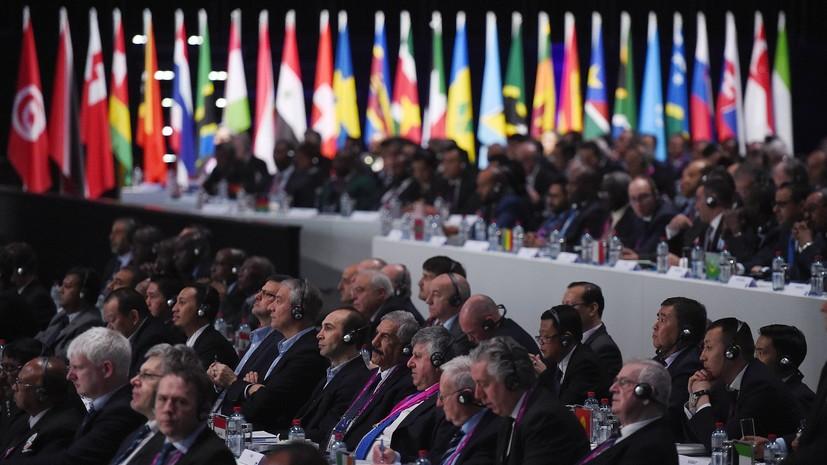 На конгрессе ФИФА в Москве не будет обсуждаться вопрос увеличения числа участников ЧМ-2022