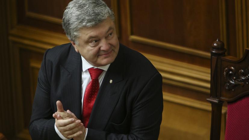 «Про Украину там не вспоминали»: почему Порошенко поблагодарил лидеров G7 за «мощный сигнал поддержки»