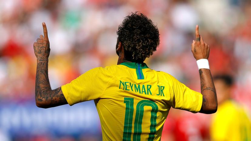 Неймар спервых минут сыграет засборную Бразилии вматче против Австрии