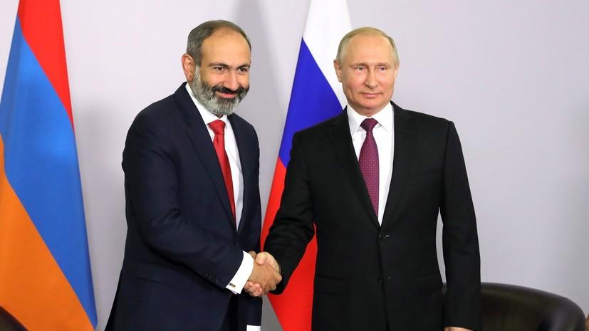 Путин встретится с премьер-министром Армении