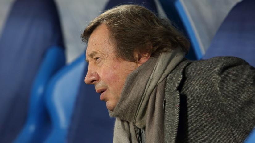 Сёмин прокомментировал слова Геркуса о разногласиях в вопросах селекции в «Локомотиве»
