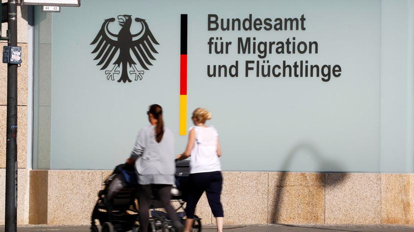 Глава МВД Германии анонсировал пересмотр политики в отношении беженцев