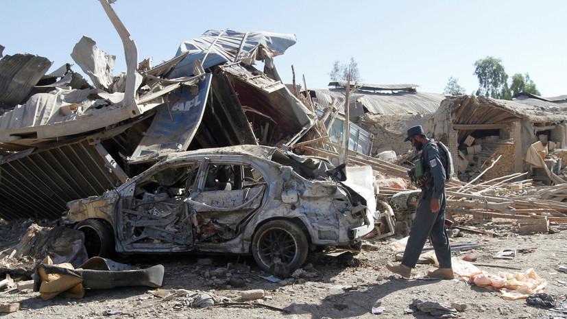 СМИ сообщили о взрыве в Афганистане