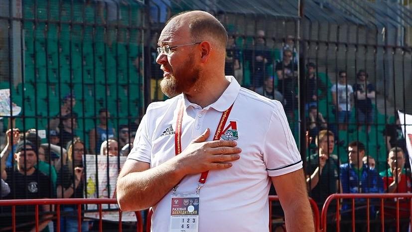 Президент «Локомотива» дал прогноз на матч-открытие ЧМ-2018 по футболу