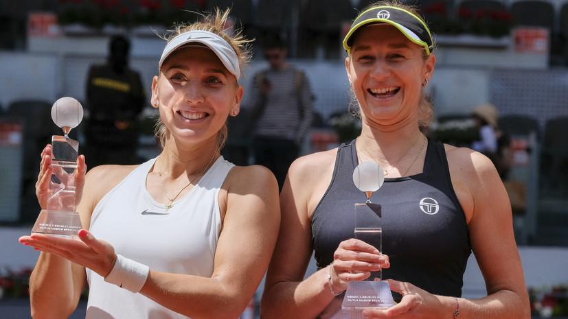 Макарова и Веснина впервые в карьере возглавили парный рейтинг WTA