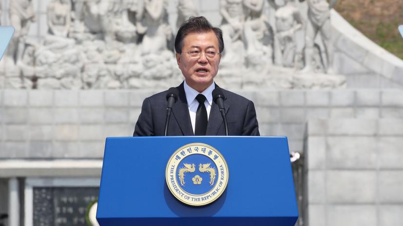 Глава Южной Кореи оценил возможность полного урегулирования отношений США и КНДР