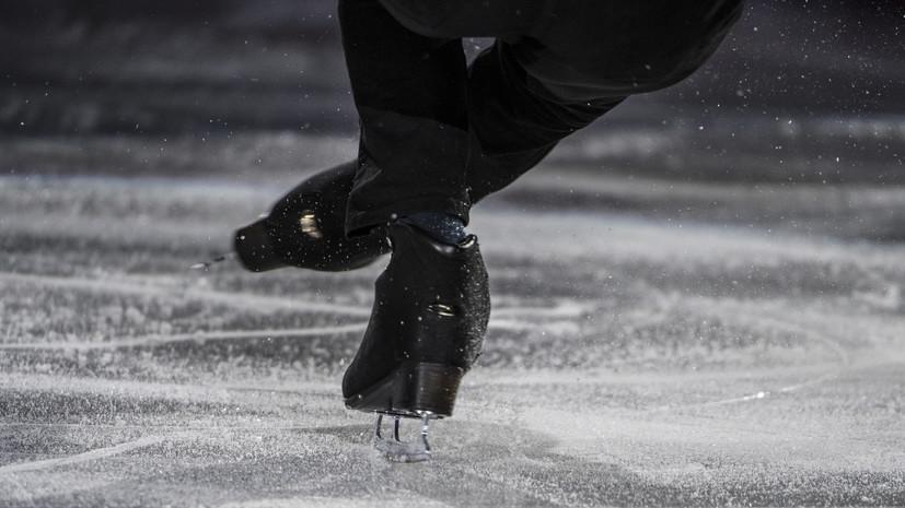 Стал известен предварительный календарь соревнований по фигурному катанию на сезон-18/19