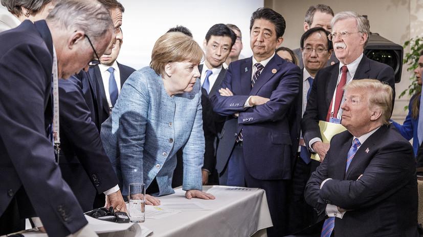 Захарова прокомментировала фото с лидерами стран G7